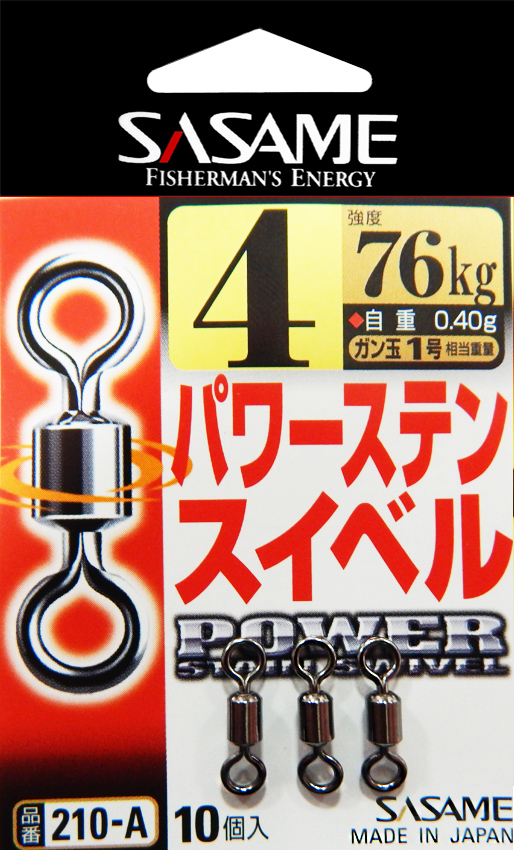 Sasame Power swivel v.1/0 4ks/bal 212kg
